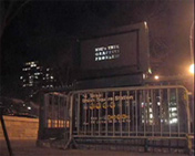 Light Criticism by Graffiti Research Lab and Anti-Advertising Agency