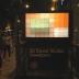 Pixelator at 23rd St