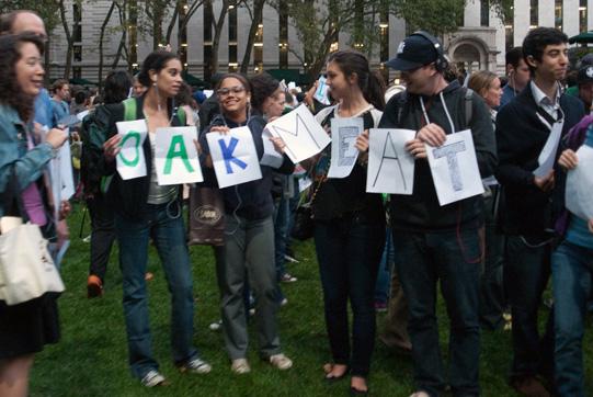 Spelling Words: Oakmeat