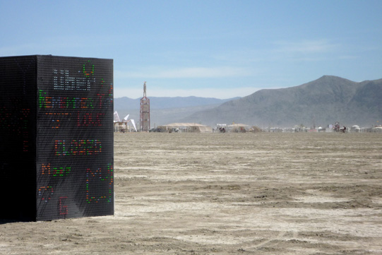 Uber Lite-Brite at Burning Man